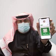 """السعودية: ضبط متورطين بتغيير """"الحالة"""" بـ""""توكلنا"""" بشكل غير نظامي"""