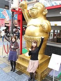 「ジャンジャン横丁 大阪 像」の画像検索結果