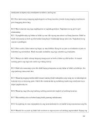 usefulness of computers discursive essay