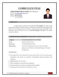 Best Civil Engineer Resume Example Awesome Collection Of Civil