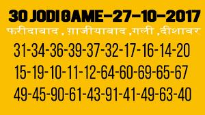 Faridabad Ka Chart 9 27 10 Faridabad Ghaziabad Gali Disawar Satta King Satta