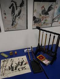 chinese 4 treasures