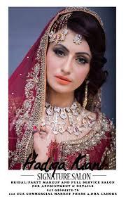 nail art latest mehndi by hadiqa kiani signature salon here you will see stani bridal mehndi and makeup ideas 2016