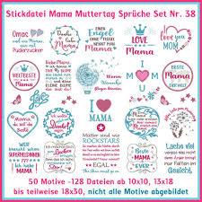 Stickdateien Mama Muttertag Mutterliebe Sprüche Set Nr 38
