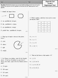 Beginning of the Year Math Diagnostic (Teaching in Room 6) | Math ...