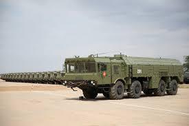 Сухопутные Войска Российской Федерации Структура Численность  Ракетные войска и артиллерия РФ