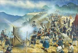 Imjin War (1592–1598)