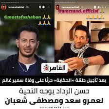 Mostafa Shaban (@MostafaShaban)