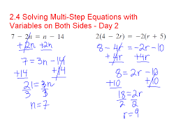 worksheet solve equations with variables on both sides