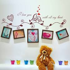 home home or office decorations