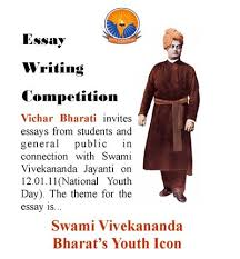 swami vivekananda bharat s youth icon essay competition