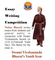 swami vivekananda bharat s youth icon essay competition