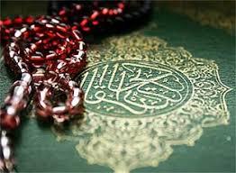 Ислам описание религии Ислам арабское islam преданиеПредание жанр фольклора устный рассказ который содержит сведения об исторических лицах событиях местностях