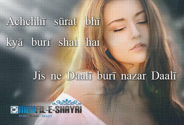 two line sad shayari in english