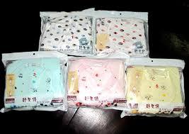 Set 5 món đồ sơ sinh cho bé 0 - 3 tháng