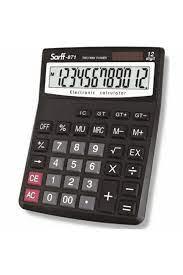 SARFF 871 12 Hane Hesap Makinesi Fiyatı, Yorumları - TRENDYOL