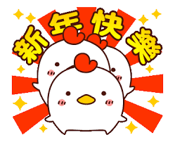 Small Picture LINE Creators Stickers HAPPY CHINESE NEW YEAR with CUTE CHICKEN