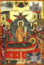 Η Κοίμηση της Θεοτόκου   Πεμπτουσία