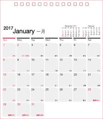 Calendar Free Downloads Desk Calendar Calendar Free Download 2017 Desk Calendar E Print