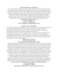 entry level human resources resume getessay biz resources search s on jobs net pin by aaron sheppard on design s for entry level human
