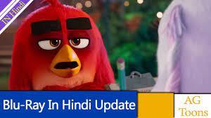 DOWNLOAD: The Angry Birds movie 2 Release Confirmed In Hindi AG Media Toons  Mp4, 3Gp & HD   NaijaGreenMovies, Fzmovies, NetNaija