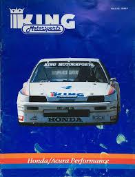 king motorsports unlimited catalog volume 3
