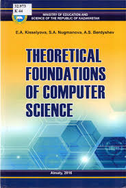 E A Kisselyova Theoretical Foundations Of Computer Science