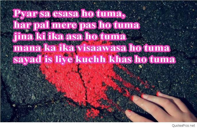 sad boy shayari facebook