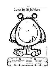 9e6e61b1b4d6d40ef7c75d8a4d782965 147 best images about sight word activities on pinterest sight on kindergarten sight word test template