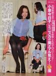 小泉今日子の最新おっぱい画像(19)
