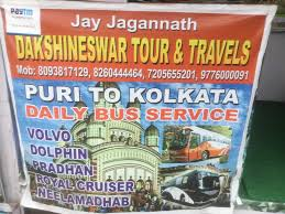 dakshineswar tour travels dolamandap sahi travel agents in puri justdial