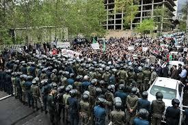 Afbeeldingsresultaat voor تجمع اعتراضی