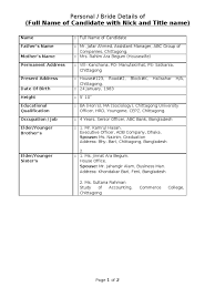 Fabulous Marriage Biodata Doc Word Format Resume • Was-Hilft-Gegen ...