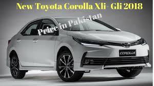 New Toyota Corolla Gli 2018 Model - YouTube