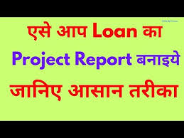 How To Make Project Report For New Business Loan Complete Guide On