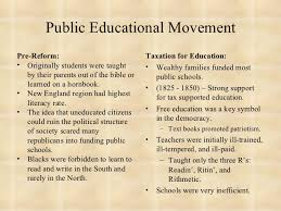 educational reform   2 public educational