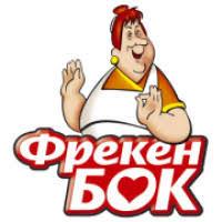 <b>Фрекен Бок</b>: купить продукцию <b>Фрекен Бок</b> в интернет магазинах ...