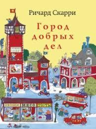 Интернет-магазин | Сундучок детских книг