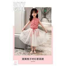 Váy đẹp cho bé gái 13 tuổi (3-12 tuổi) ️ (3 - 12 tuổi) ️ váy mùa hè cho bé  gái 10 tuổi ️ thời trang bé gái 7 tuổi chính hãng 187,200đ