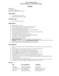 Samplee For High School Student Of Job Pdf Seeking Internship Sample