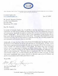 letters of endorsement put a lid on it project letter of endorsement from this fine organization