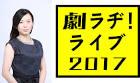 西尾まりの最新おっぱい画像(17)