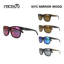 recs rex nyc mirror wood enuweisey wooden frame mirror glasses eyewear sunglasses sunglass eyewear
