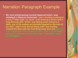 paragraph essay types index expository description narration  narration paragraph example my most embarrassing moment happened when i was working in a mexican restaurant