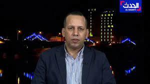 مشاهد لعملية اغتيال المحلل السياسي العراقي هشام الهاشمي - YouTube