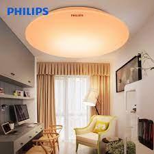 philips led ceiling light for balcony