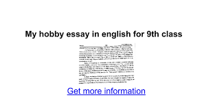 my hobby essay in english for th class google docs