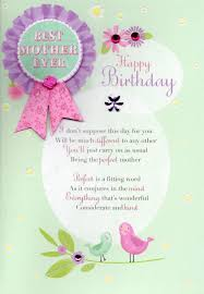 Mothers Greeting Card Best Mother Ever Birthday Greeting Card Cards