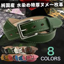 style on rakuten global market leather belt men s made in japan igginbottom pride of japan water dyed special thick nume piece leather belt lt gs