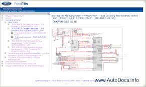 bms wiring diagram images energy panel diagram furthermore rv converter inverter wiring diagram